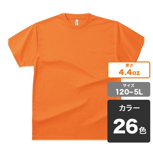 大きいサイズのTシャツ