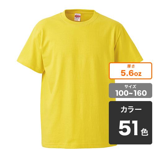 ハイクオリティーキッズTシャツ