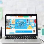 【簡単・安い】オリジナルグッズ制作のWebサービス5選