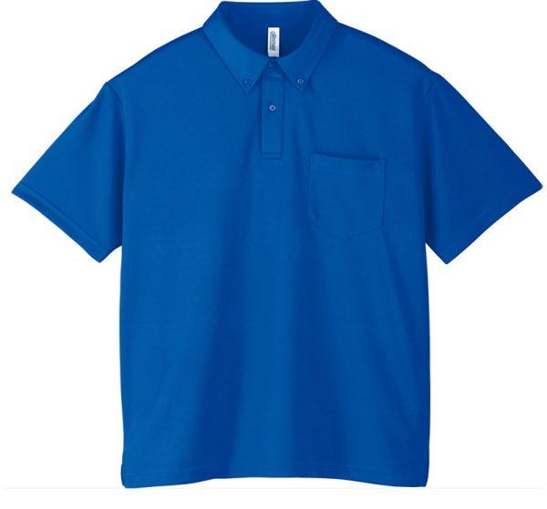 ドライボタンダウンポロシャツ