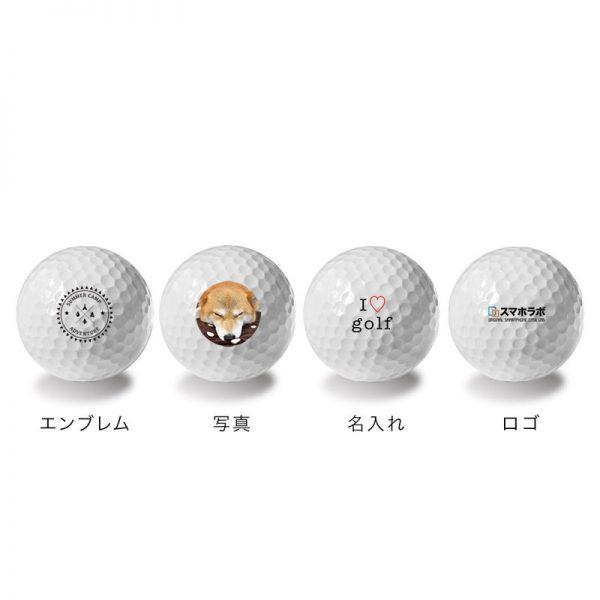 ゴルフボール (3個セット)