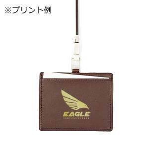 レザーIDカードホルダー | TS-0372