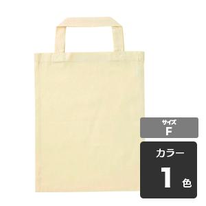 オリジナルファイルバッグ