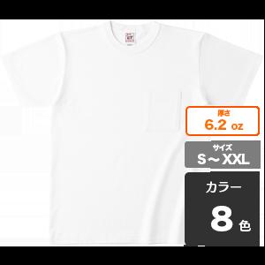 オープンエンド マックスウェイト バインダーネック ポケットTシャツ