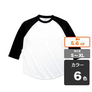 ラグラン七分丈Tシャツ