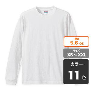 リブ付 ロングスリーブTシャツ