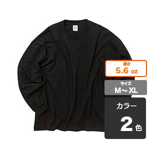 ビッグシルエット ロングスリーブ Tシャツ
