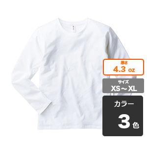 スリムフィット ロングスリーブTシャツ