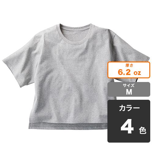 オープンエンドマックスウェイトウィメンズオーバーTシャツ
