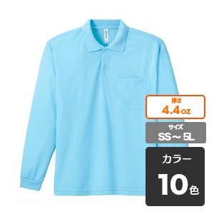 オリジナル長袖ポロシャツ