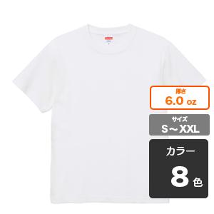 オープンエンドヘヴィーウェイトTシャツ