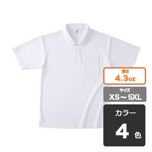 アクティブポロシャツ(ポケット付き)