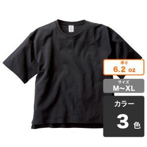 オープンエンドマックスウェイト<br>メンズオーバーTシャツ