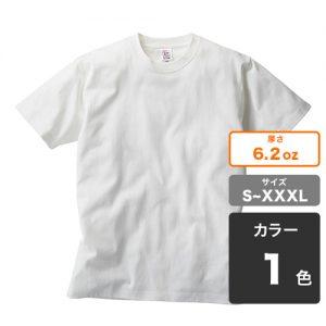 オープンエンドマックスウェイト PFD Tシャツ