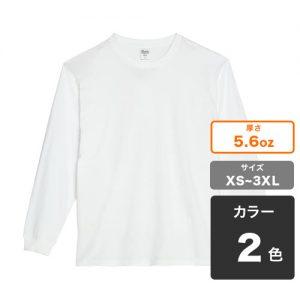 ヘビーウェイトLS-Tシャツ(リブ付き)