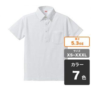 ドライカノコユーティリティーポケットポロシャツ