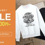 【セール情報】スウェット全商品セール開催中  2,000円〜