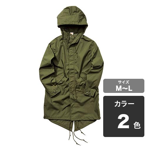 オリジナルコート・ジャケット
